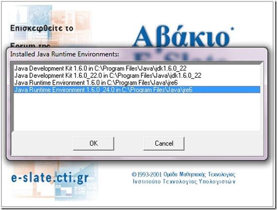 ESlate_8