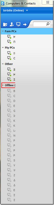 TeamViewer_OfflineComputersInSeparateGroup