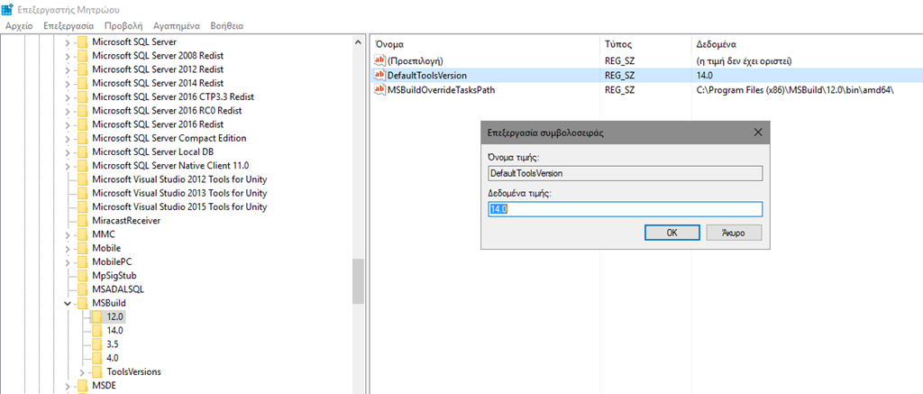 Fix: Delphi error MSBuildToolsPath is not specified for the